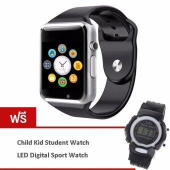 ซื้อ/ขาย MEGA Fashion Smart Watch with Bluetooth รุ่น MG0032 (Black/Silver) (ฟรี Child Kid Student Digital LED Sport Watch Black)