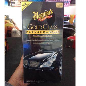 Meguiar's Gold Class Carnauba Plus 473 Ml.