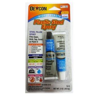 เปรียบเทียบราคา MHJ อีพ๊อกซี่ ใช้สำหรับพลาสติก และ เหล็ก สีดำ DEVCON 56.8g