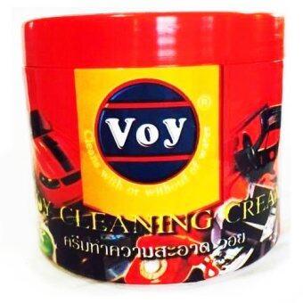 รีวิว MHJ ครีมทำความสะอาดเอนกประสงค์ วอย VOY 450g