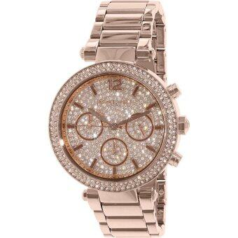 Michael Kors Rose Gold-Tone Glitz Dial Parker Watch mk5857