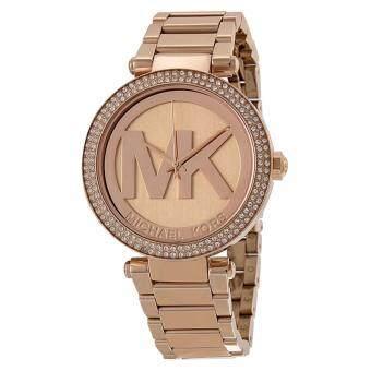 ซื้อ/ขาย Michael Kors Women s Parker Rose Gold-Tone Watch MK5865