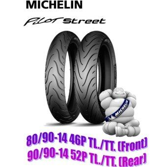 Michelin ยางนอกมอเตอร์ไซด์รุ่น Pilot Street(หน้า) 80/90-14 TL./TT+(หลัง) 90/90-14 TL./TT