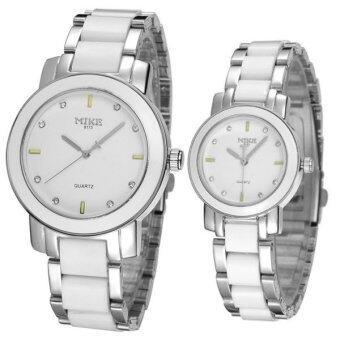 ราคา MIKE นาฬิกาข้อมือคู่รัก สาย Alloy สีขาว/เงิน รุ่น M-8173