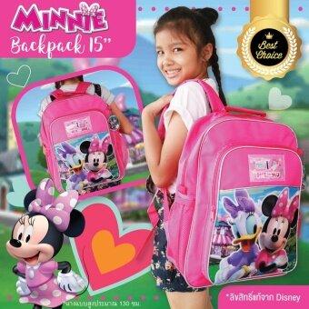 582112f5c5 minnie-mouse-1534-disney-62149-1506915071-65372044-6edd5a67f23dc3ca5069459296417052-product.jpg