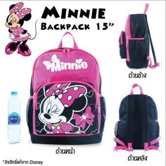f9bd75e9d6 minnie-mouse-disney-62159-1500287441-40245633-34669f1c26b9f94baf736d1bb8d8f0d0-product.jpg