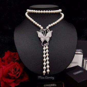 ขายด่วน Miss earring Luxury Jewelry สร้อยไข่มุกพร้อมจี้เพชรผีเสื้อ รุ่น NEC011