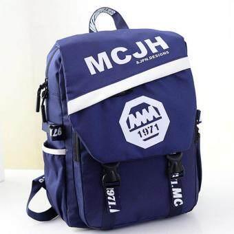 รีวิว กระเป๋าสะพายหลังยี่ห้อMM รุ่น MCJH