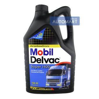 MOBIL น้ำมันเครื่อง DELVAC SUPER1400 15W-40 6ลิตร (ฟรี 1ลิตร)