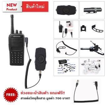 MODI 01 หูฟังวิทยุสื่อสาร ไร้สาย บลูทูธ ว แดง ว ดำ BT2way Two Way Radio Bluetooth Adapter บลูทูธเชื่อมต่อวิทยุสื่อสาร กับ บลููทูธติดหมวกกันน็อค แบบไร้สาย
