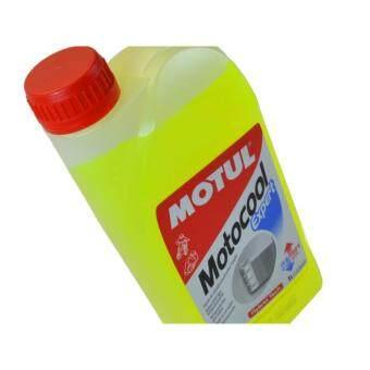 น้ำยาหม้อน้ำ น้ำยาระบายความร้อนชนิดพร้อมใช้ โมตุล MOTUL MOTOCOOLEXPERT(1ลิตร)