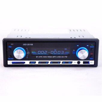 เครื่องเสียงรถยนต์บลูทูธ Mp3 USB/SD เล่นเครื่องเล่นออดิโอรอง 1 dinในพุ่งกระจาย (ในประเทศ) Audew (image 1)