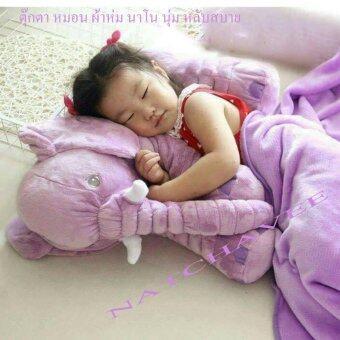 NATCHAVEE ตุ๊กตา หมอนผ้าห่มช้าง เนื้อผ้านาโนอย่างดี นุ่ม เป็นทั้ง หมอน ตุ๊กตา และผ้าห่มในคราวเดียวกัน