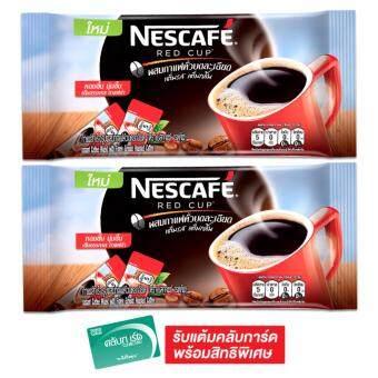 NESCAFÉ เนสกาแฟ กาแฟสำเร็จรูป เรดคัพ 2 กรัม x 48 ซอง (รวม 2 แพ็คทั้งหมด 96 ซอง)