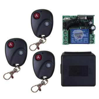 OH Relay DC12V 7A 1CH Wireless Remote Control Switch Transmitter Receiver System black 3 remote control