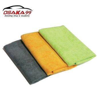 เปรียบเทียบราคา OSAKA99 ผ้าไมโครไฟเบอร์เกรด AAA ขนาด 40x40 แพค 3 ผืน คละสี