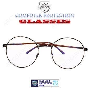 แว่นตากรองแสง แว่นกรองแสง กรอบแว่นสายตา ทรงหยดน้ำ รุ่น OXTOPUS (กรองแสงคอม กรองแสงมือถือ ถนอมสายตา)