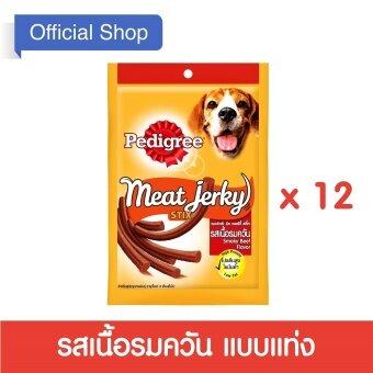 PEDIGREE® Dog Snack Meat Jerky Stix Smoky Beef Flavour เพดดิกรี®ขนมสุนัข มีทเจอร์กี้ สติ๊ก รสเนื้อรมควัน 60กรัม 12 ถุง