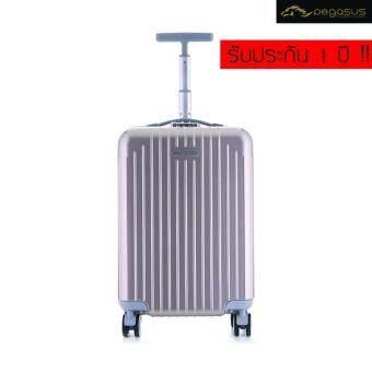 กระเป๋าเดินทางPEGASUSขนาด 20 นิ้ว สีทอง เหยียบไม่เเตก รุ่น EXMOOR