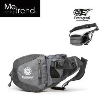 กระเป๋าคาดเอว PENTAGRAM A05เป็นกระเป๋าคาดเอวใบเล็ก กะทัดรัด กันน้ำได้ ลุยอย่างคล่องตัว เหมาะสำหรับนักเดินป่า ปีนเขา