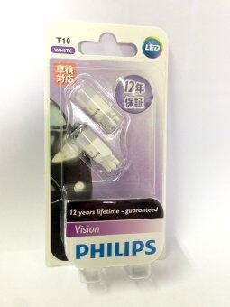 Philips หลอดไฟสัญญาณ (Signal Lamps) T10 LED 6000k