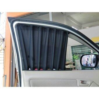 PMD ผ้าม่านบังแดดรถยนต์/ที่กันแดดรถ - Toyota Vigo (4 บาน)