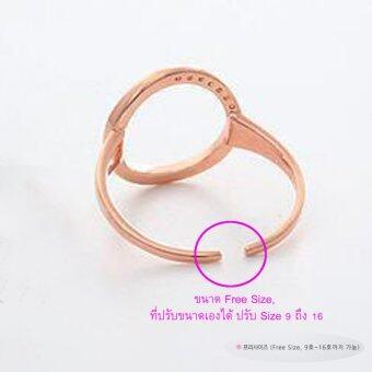 Poca Gems   RingsRound/PinkGold-(/) Poca - 4
