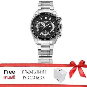 Poca Watch ChenXi นาฬิกาข้อมือ เท่ ๆ ชาย ผู้ชาย ทนๆ สาย ส แตน เล ส กันนำ้ได้ รุ่น ChenXi 4Knot SilverBlack