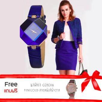 Poca Watch KEZZI Watch สายหนัง นาฬิกาข้อมือผู้หญิง ตัวเรือนทองสายหนัง ราคาถูก ฝั่งเพชร ขอบพิ้งโกล รุ่น Eight/Blue Watchแถมฟรี GENEVA Women Watch สายหนัง นาฬิกาข้อมือผู้หญิง ตัวเรือนทองสายหนัง ราคาถูกPU Leather รุ่น G-Pink Goldหนัง