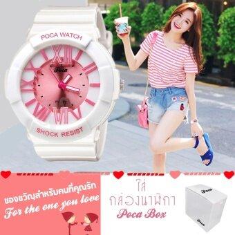 Poca Watch S SPORT นาฬิกาข้อมือ สายยางผู้หญิง สวยๆ กันน้ำได้- Po BabyLadySw-GP92WP (White/Pink)