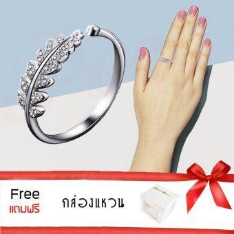 PocaGems แหวนรูปใบมะกอก ใบแห่งความสำเร็จ กิ่งมะกอกประดับเพชร รุ่น Olive Leaf Ring (ชุบทองคำขาว/เพชร)