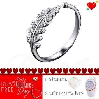 PocaGems แหวนรูปใบมะกอก ใบแห่งความสำเร็จ กิ่งมะกอกประดับเพชร รุ่นOlive Leaf Ring (ชุบทองคำขาว/เพชร)แถมฟรี กล่องแหวน คู่กับ Genevaรุ่น Geneva GE546 นาฬิกาข้อมือผู้หญิง สายสีขาว สายยาง - White/Gold
