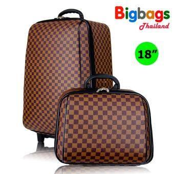 Polo กระเป๋าเดินทาง ล้อลาก ระบบรหัสล๊อค เซ็ทคู่ 18 นิ้ว/14 นิ้ว รุ่น 453 (Brown) ...