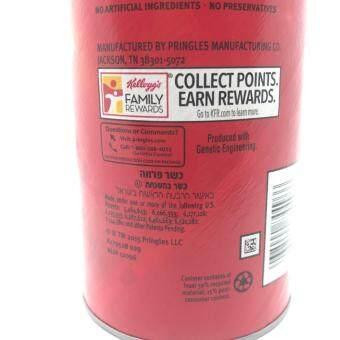 มันฝรั่ง Pringles Original 161 g. - 3