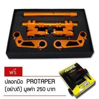 แฮนด์โรบอท สีทอง ฟรี ปลอกมือแต่ง รุ่น PROTAPER กล่องเหลือง (เกรด AAA) อย่างดี 1 คู่