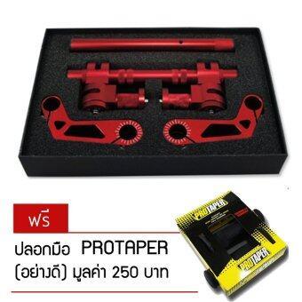 แฮนด์โรบอท สีแดง ฟรี ปลอกมือแต่ง รุ่น PROTAPER กล่องเหลือง (เกรด AAA) อย่างดี 1 คู่