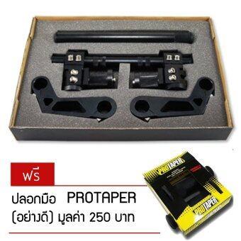 แฮนด์โรบอท สีดำ ฟรี ปลอกมือแต่ง รุ่น PROTAPER กล่องเหลือง (เกรด AAA) อย่างดี 1 คู่