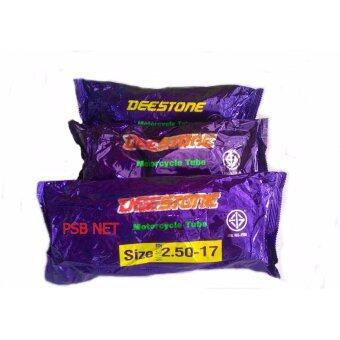ซื้อ PSB NET ยางใน deestone ขนาด 250-17 จำนวน 3 เส้น