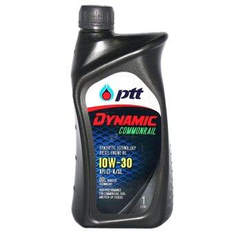 PTT น้ำมันเครื่อง DYNAMIC COMMONRAIL 10W-30 ขนาด 1 ลิตร