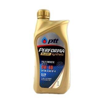 รีวิว PTT น้ำมันเครื่อง PTT Performa Super Synthetic 0W-40 APISN/GF-5 1ลิตร