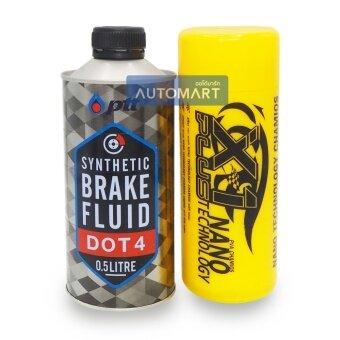 อยากขาย PTT น้ำมันเบรก SYNTHETIC BRAKE FLUID DOT4 0.5ลิตร (ฟรี ผ้าชามัวร์1ผืน)