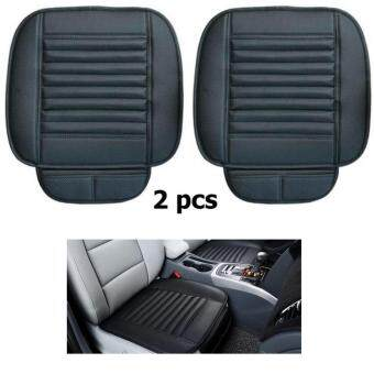 Harga เบาะรองนั่งหนัง PU (2ชิ้น) ด้านคู่หน้ารถ PU Leather Car Seat CoverStriped Bamboo Charcoal Car Seats Cushion Cover For Healthy ForFour Seasons