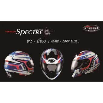 หมวกกันน็อค เรียล Real Helmet Tornado Spectre ขาว น้ำเงิน