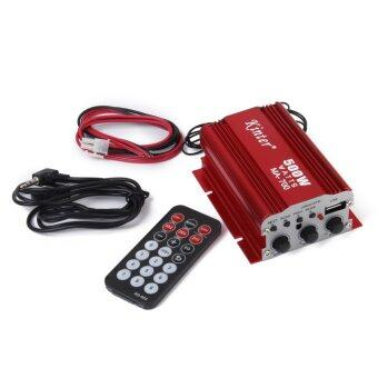 Red Mini Car Motorcycle MP3 Hi-Fi Stereo Audio Amplifier withRemote Control