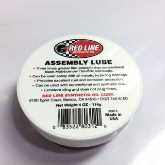จาระบีสำหรับงานประกอบเครื่อง ยี่ห้อ Redline Racing Grade Red LineAssembly Lube 4oz(114 g)