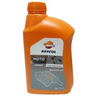 Repsol Moto Transmisiones 10W40 น้ำมันเกียร์ (1L)