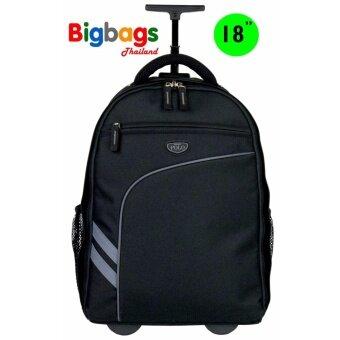 Romar Polo กระเป๋า กระเป๋าเป้ล้อลาก 18 นิ้ว รุ่น Polo R123418 (Black)