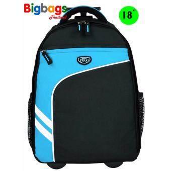 Romar Polo กระเป๋า กระเป๋าเป้ล้อลาก 18 นิ้ว รุ่น Polo R123418 (Black Blue)