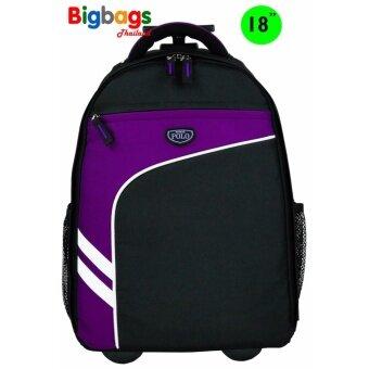 Romar Polo กระเป๋า กระเป๋าเป้ล้อลาก 18 นิ้ว รุ่น Polo R123418 (Black Purple)