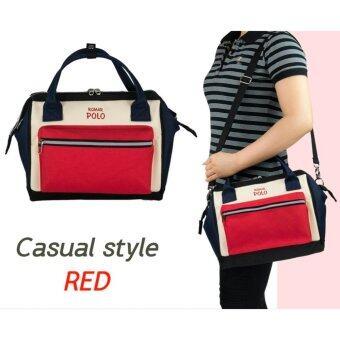 ประกาศขาย กระเป๋าถือ กระเป๋าสะพายข้าง Casual styles รุ่น R92411 Red (Multi color)